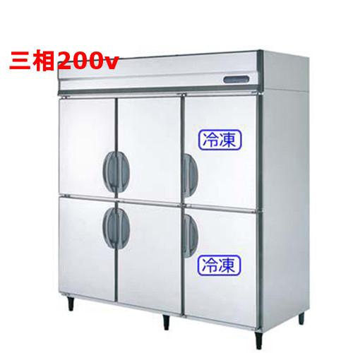 【冷凍冷蔵庫】【福島工業】業務用冷凍冷蔵庫【URN-182PMD3】幅1790×奥行650×高さ1950mm【送料無料】【業務用】【新品】