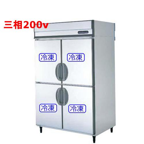 福島工業冷凍庫W1200×D945×H1920[URW-124FMD3(旧型式:URW-44FMTA)]超厚型