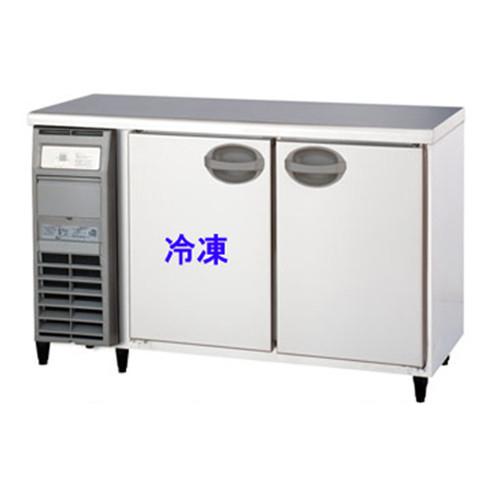 【業務用】 フクシマガリレイ 冷凍冷蔵コールドテーブル 内装樹脂鋼板 YRC-121PE2 幅1200×奥行600×高さ800mm 【送料無料】【新品】 /テンポス