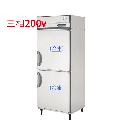 福島工業 縦型冷凍庫 ARD-082FMD 幅755×奥行800×高さ1950 【送料無料】【業務用/新品】【プロ用】【厨房機器】
