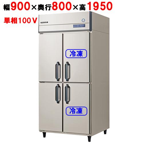 福島工業 縦型冷凍冷蔵庫 ARD-092PM 幅900×奥行800×高さ1950 【送料無料】【業務用/新品】【プロ用】【厨房機器】