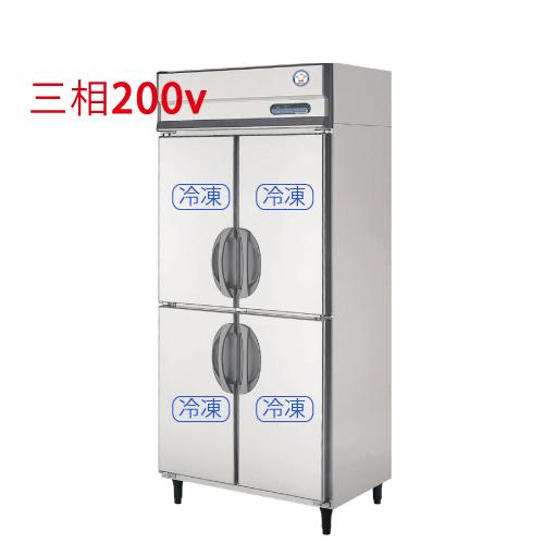 福島工業 縦型冷凍庫 ARD-094FMD 幅900×奥行800×高さ1950 【送料無料】【業務用/新品】【プロ用】【厨房機器】
