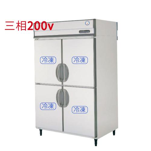 フクシマガリレイ 縦型冷凍庫 ARD-124FMD 幅1200×奥行800×高さ1950 【送料無料】【業務用/新品】【プロ用】【厨房機器】 /テンポス