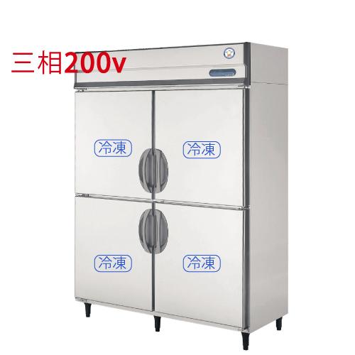 フクシマガリレイ 縦型冷凍庫 ARD-154FMD 幅1490×奥行800×高さ1950 【送料無料】【業務用/新品】【プロ用】【厨房機器】 /テンポス