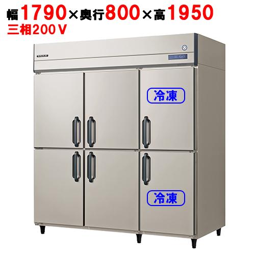 福島工業 縦型冷凍冷蔵庫 ARD-182PMD 幅1790×奥行800×高さ1950 【送料無料】【業務用/新品】【プロ用】【厨房機器】