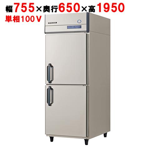 福島工業 縦型冷蔵庫 ARN-080RM W755×D650×H1950 【送料無料】【業務用/新品】【プロ用】【厨房機器】