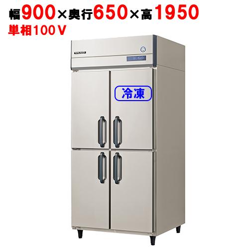 福島工業 縦型冷凍冷蔵庫 ARN-091PM 幅900×奥行650×高さ1950 【送料無料】【業務用/新品】【プロ用】【厨房機器】