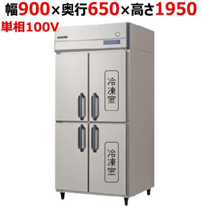 フクシマガリレイ 縦型冷凍冷蔵庫 ARN-092PM 幅900×奥行650×高さ1950 【送料無料】【業務用/新品】【プロ用】【厨房機器】 /テンポス