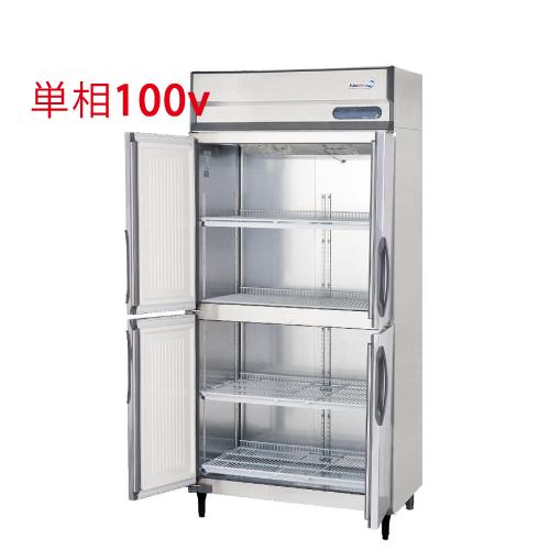 フクシマガリレイ 縦型冷凍庫 ARN-094FM-F 幅900×奥行650×高さ1950 【送料無料】【業務用/新品】【プロ用】【厨房機器】 /テンポス