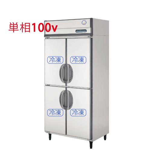 福島工業 縦型冷凍庫 ARN-094FM 幅900×奥行650×高さ1950 【送料無料】【業務用/新品】【プロ用】【厨房機器】