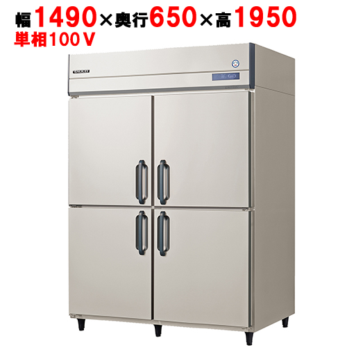 福島工業 縦型冷蔵庫 ARN-150RM 幅1490×奥行650×高さ1950 【送料無料】【業務用/新品】【プロ用】