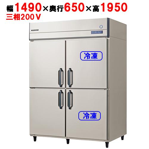 福島工業(フクシマ) 縦型冷凍冷蔵庫 ARN-152PMD 幅1490×奥行650×高さ1950 【送料無料】【業務用/新品】【プロ用】【厨房機器】 /テンポス