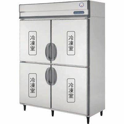 フクシマガリレイ 縦型冷凍庫 ARN-154FMD 幅1490×奥行650×高さ1950 【送料無料】【業務用/新品】【プロ用】【厨房機器】 /テンポス