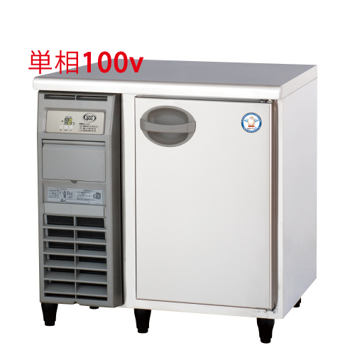 福島工業 横型冷蔵庫 AYC-080RM 幅755×奥行600×高さ800 【送料無料】【業務用/新品】【プロ用】【厨房機器】