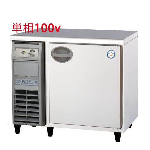 福島工業 横型冷蔵庫 AYC-090RM 幅900×奥行600×高さ800 【送料無料】【業務用/新品】【プロ用】