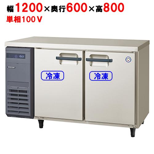 福島工業 横型冷凍庫 AYC-122FM W1200×D600×H800 【送料無料】【業務用/新品】【プロ用】【厨房機器】