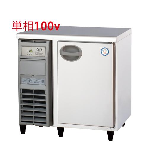 福島工業 横型冷蔵庫 AYW-080RM 幅755×奥行750×高さ800 【送料無料】【業務用/新品】【プロ用】【厨房機器】