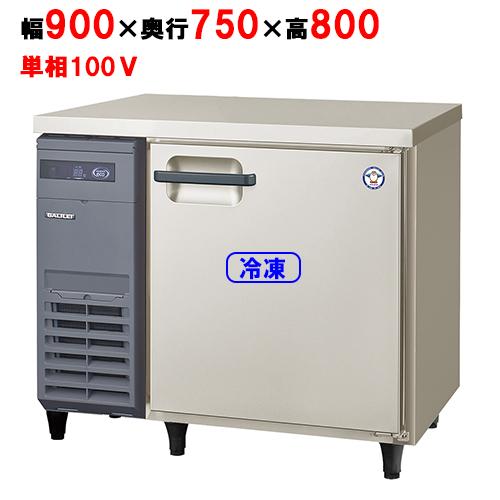 福島工業 横型冷凍庫 AYW-091FM W900×D750×H800 【送料無料】【業務用/新品】【プロ用】【厨房機器】