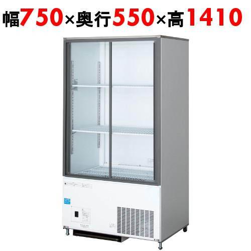 フィルター清掃不要,小型リーチイン,スライド扉冷蔵ショーケース テンポスオリジナル 冷蔵ショーケース TBCR-855L 幅750×奥行550×高さ1410 送料無料/業務用/新品