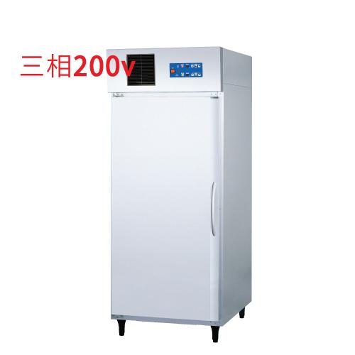 フクシマガリレイ ホイロ(冷蔵機能付発酵庫) QBX-132HRST1 幅770×奥行945×高さ1920 【送料無料】【業務用/新品】【プロ用】 /テンポス