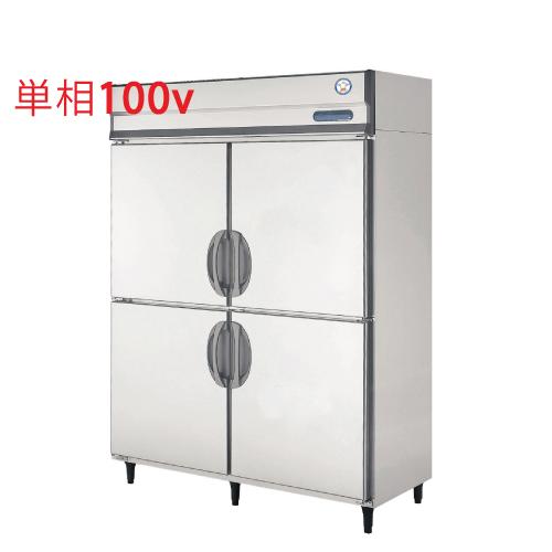 業務用縦型冷凍冷蔵庫 URD-152PM6 幅1490×奥行800×高さ1950/福島工業/
