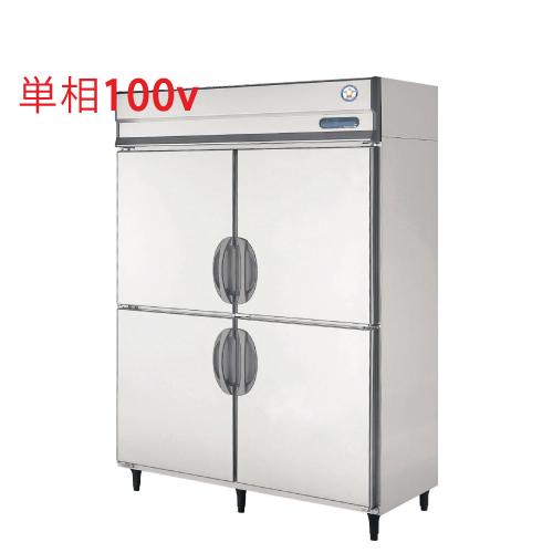 福島工業(フクシマ) 縦型冷凍冷蔵庫 URN-152PM6 幅1490×奥行650×高さ1950 【送料無料】【業務用/新品】【プロ用】 /テンポス
