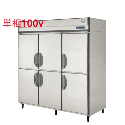福島工業 縦型冷凍冷蔵庫 URN-182PM6 幅1790×奥行650×高さ1950 【送料無料】【業務用/新品】【プロ用】