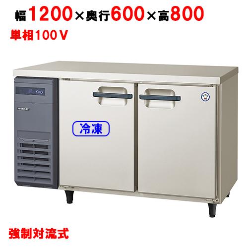 フクシマガリレイ 冷凍冷蔵コールドテーブル YRC-121PM2 幅1200×奥行600×高さ800 【送料無料】【業務用/新品】【プロ用】 /テンポス