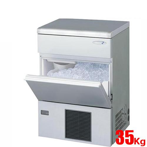 【スピード出荷可能】キューブアイス製氷機35kgタイプ FIC-A35KT2(旧型式:FIC-A35KT)【フクシマガリレイ】【送料無料】【業務用】 /テンポス