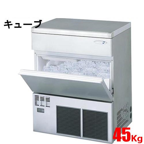 【スピード出荷可能】キューブアイス製氷機45kgタイプ FIC-A45KT2(旧型式:FIC-A45KT)【福島工業】【送料無料】【業務用】 /テンポス