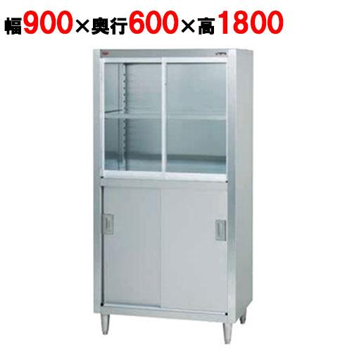 【業務用/新品】【マルゼン】 食器棚 上段ガラス・下段ステンレス戸 BDS-096G 幅900×奥行600×高さ1800mm 【送料無料】