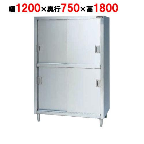 【業務用/新品】【マルゼン】 食器棚 ステンレス戸 BDS-127 幅1200×奥行750×高さ1800mm 【送料無料】