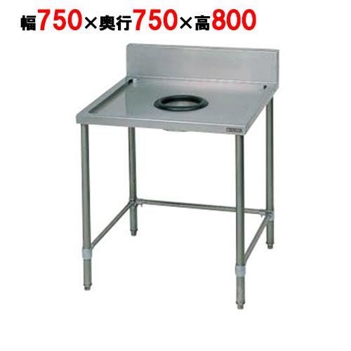 【業務用/新品】【マルゼン】 ダストテーブル バックガードあり BDW-077 幅750×奥行750×高さ800mm バックガード高さ150mm 【送料無料】