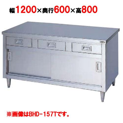 【業務用/新品】【マルゼン】 調理台 引出し引戸付 3面アール BHD-126T 幅1200×奥行600×高さ800mm 【送料無料】