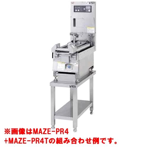 【業務用/新品】【マルゼン】 圧力式電気自動餃子焼器 専用架台 MAZE-PR4T 幅300×奥行750×高さ500mm /テンポス 【送料無料】