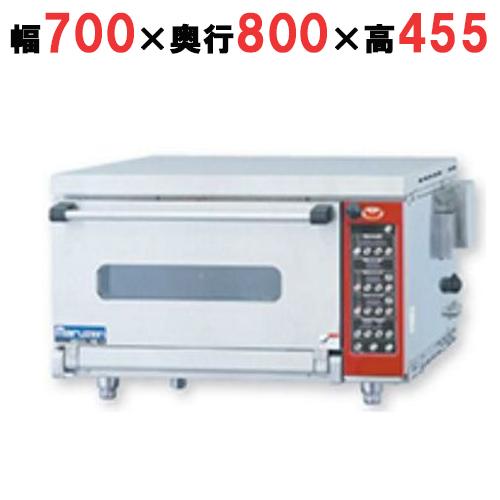 【業務用/新品】【マルゼン】 Mシリーズ ミニ・デッキオーブン MBDO-HD5ME 幅700×奥行800×高さ455mm 【送料無料】