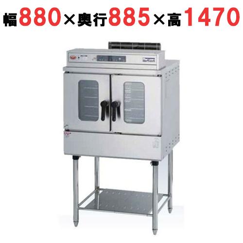 【業務用/新品】【マルゼン】 コンベクションオーブン ビッグオーブン MCO-10S 幅880×奥行885×高さ1470mm 【送料無料】