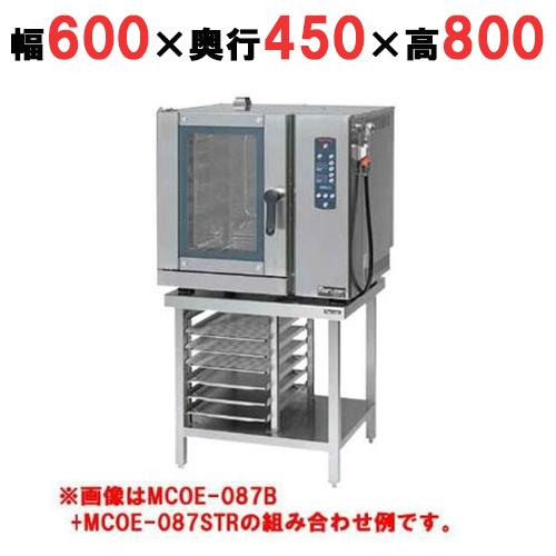 【業務用/新品】【マルゼン】 コンベクションオーブン専用架台 MCOE-064STR 幅600×奥行450×高さ800mm 【送料無料】