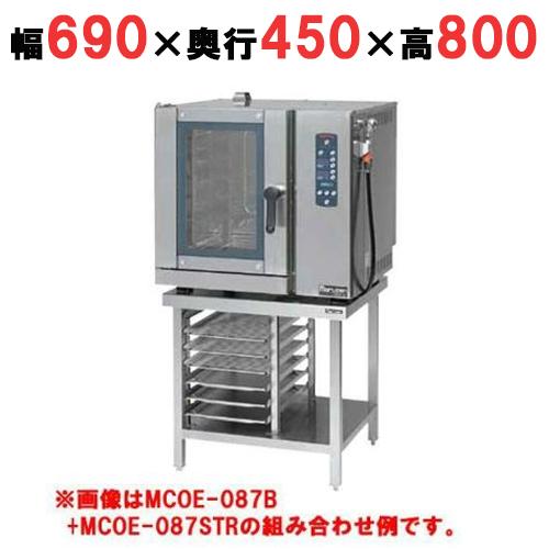【業務用/新品】【マルゼン】 コンベクションオーブン専用架台 MCOE-074STR 幅690×奥行450×高さ800mm 【送料無料】