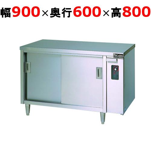 【業務用/新品】マルゼン 電気ディッシュウォーマーテーブル MEWD-096 幅900×奥行600×高さ800(mm)【送料無料】