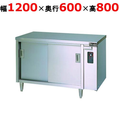 【業務用/新品】マルゼン 電気ディッシュウォーマーテーブル MEWD-126 幅1200×奥行600×高さ800(mm)【送料無料】