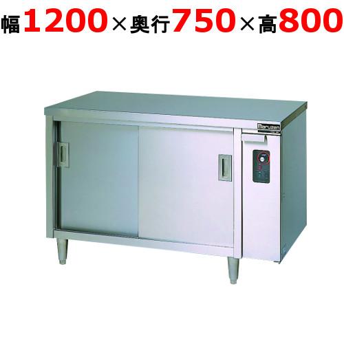 【業務用/新品】マルゼン 電気ディッシュウォーマーテーブル MEWD-127 幅1200×奥行750×高さ800(mm)【送料無料】