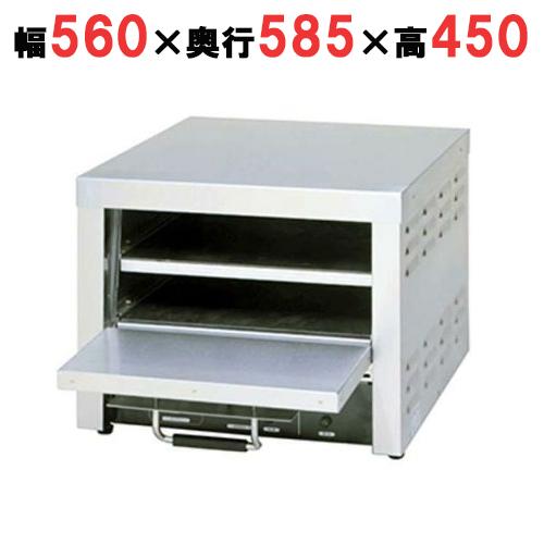 【業務用/新品】【マルゼン】 電気ピザオーブン MPO-B066 幅560×奥行585×高さ450mm 【送料無料】