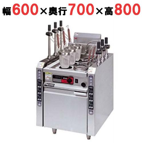 【業務用/新品】【マルゼン】 IH自動ゆで麺機 MRIY-L06 幅600×奥行700×高さ800mm 【送料無料】