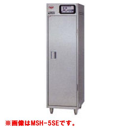 【業務用/新品】【マルゼン】 電気式食器消毒保管庫 食器カゴなし MSH-4SEN 幅500×奥行600×高さ1460mm 【送料無料】