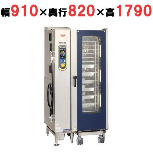 【業務用/新品】【マルゼン】低輻射ガススーパースチームエクセレントシリーズ SSCGX-20D 幅910×奥行820×高1790mm 【送料無料】/テンポス