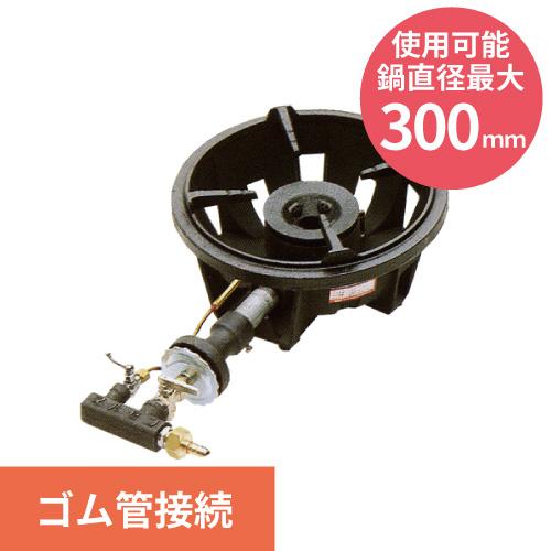 【業務用/新品】【マルゼン】ガスバーナー MG-240C 幅290×奥行475×高158mm 【送料無料】/テンポス