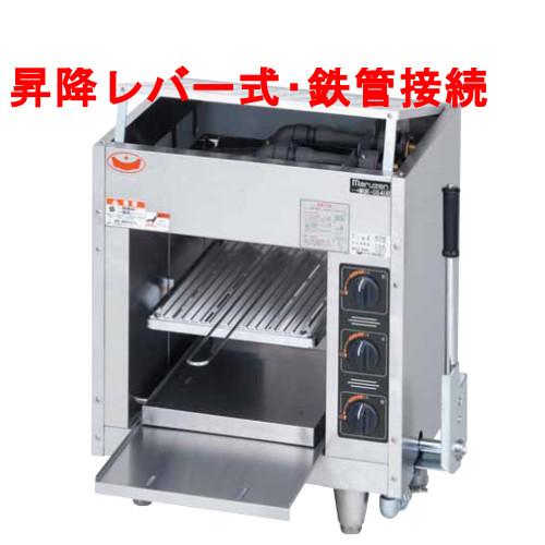 【業務用焼物器】【マルゼン】ガス上火式焼物器 スピードグリラー 【MGK-054UB(旧:MGK-054U)】【送料無料】【業務用】【新品】