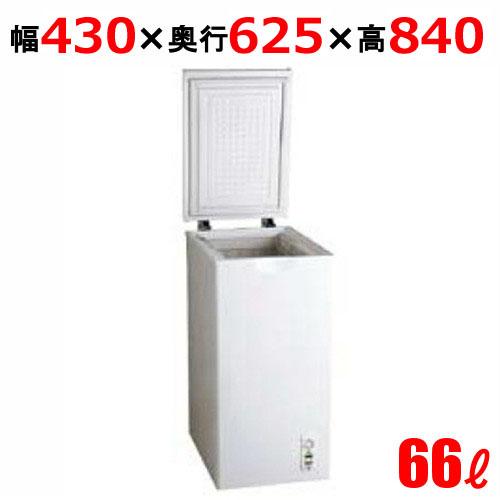 エクセレンス チェスト型冷凍庫 KF-066NF /テンポス