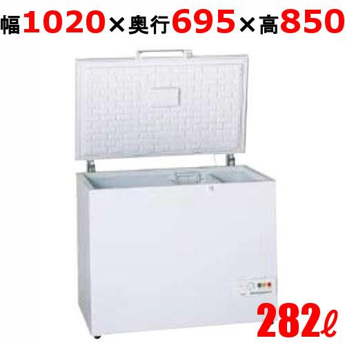 エクセレンス チェスト型冷凍庫 MV-6282 /テンポス